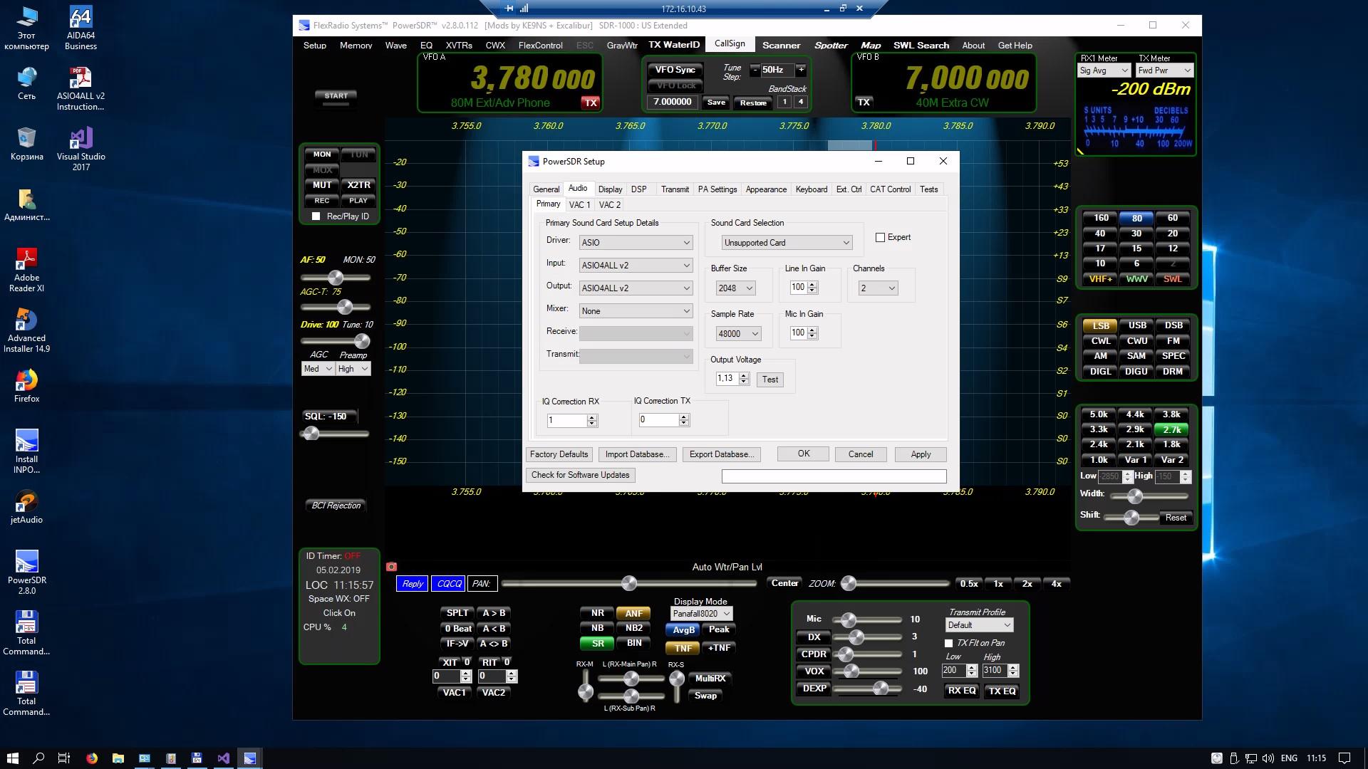 Настройка звуковой карты » POWERSDR 2 8 SDR-1000